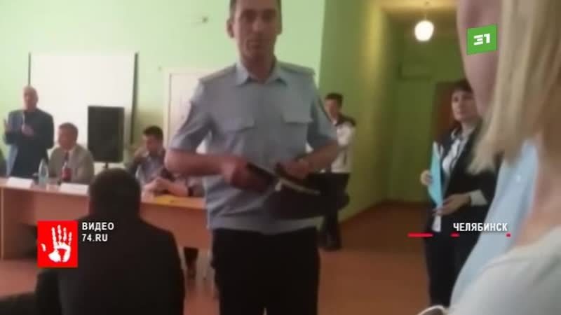 Депутат Виталий Рыльских буквально послал челябинку, не оценившую его проект развязки на АМЗ