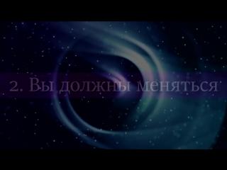 """Джим Рон _""""Семь уроков жизни_"""""""