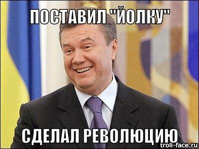 """Активисты Евромайдана идут в Апелляционный суд: """"Там начинается судилище над нашими соратниками"""" - Цензор.НЕТ 1475"""