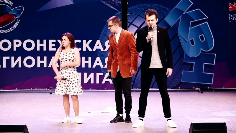 1/4 финала - «Нон-стоп» ВГАУ