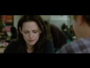 Майк пригласил Беллу в кино - Сумерки. Сага. Новолуние (2009) - Момент из фильма