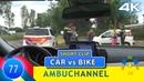 [4K] SHORT CLIP 005: Car vs bike accident in Leusden