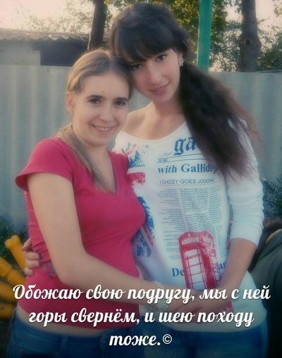 Виктория Чаевцева, 3 марта 1996, Богучар, id154506770