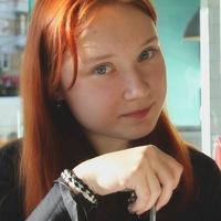 Даша Клочкова