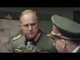 Rommel: El zorro del desierto en Español HD, La Película Completa