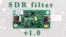 SDR filter v 1.0