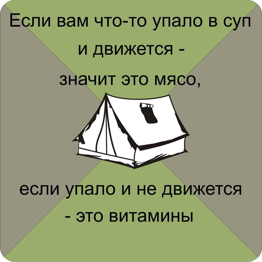 http://cs418619.userapi.com/v418619696/2cb4/k-Dw5DATTTY.jpg