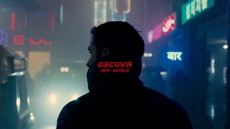 Off World (Blade Runner AmbientSoundscapeCyberpunk)