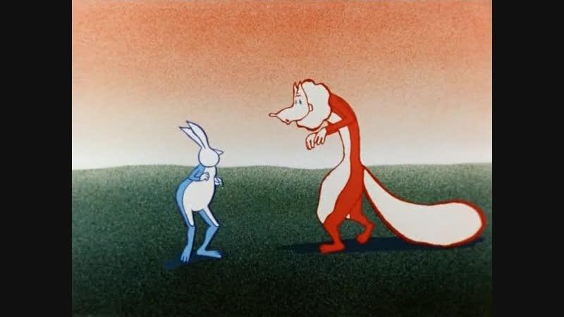 Как лиса зайца догоняла Добрые советские мультфильмы для детей