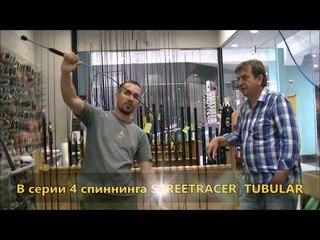 Микроджиг №2 Обзор спиннингов MAXIMUS серии LEGEND ULTRAS, STREETRACER
