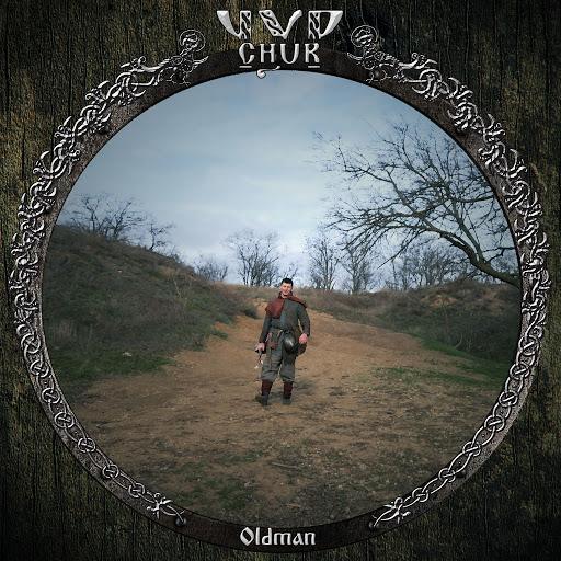 Чур альбом Oldman