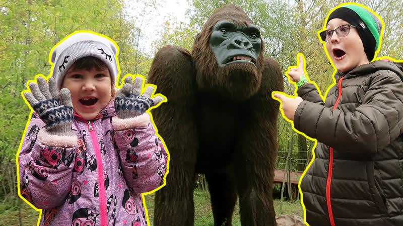 🦍 КИНКОНГ из ❄️ЛЕДНИКОВОГО ПЕРИОДА в реальной ЖИЗНИ | ICE PARK Парк Сказка Видео для детей
