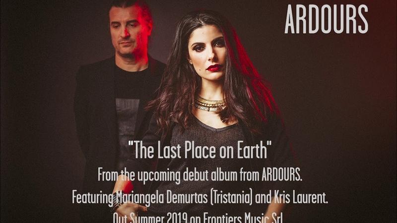 Ardours - Last Place on Earth (Teaser)