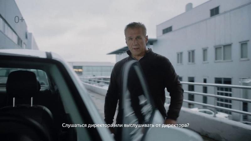 реклама Яндекс такси Заводите ваши правила И работайте на себя