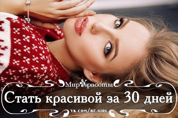 http://cs543104.vk.me/v543104982/b6f/vF0ofzOVhhc.jpg