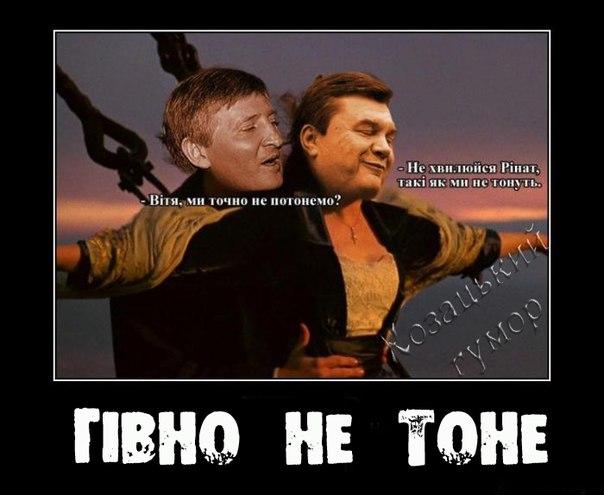 ПР: Янукович набрал бы больше голосов, если бы за него не агитировали - Цензор.НЕТ 2122