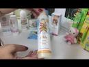 5 экологичных брендов детской косметики