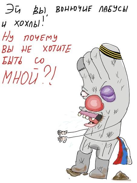 """Россия в привычно хамской манере умоляет ЕС не подписывать ассоциацию с Украиной: """"Не вешайте у домашнего животного морковку перед носом!"""" - Цензор.НЕТ 6671"""
