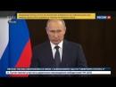 Владимир Путин поблагодарил российские и иностранные спецслужбы за работу на ЧМ - Россия 24