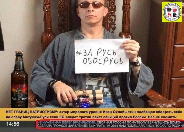 """""""Я знаю, что вы победите в этой войне"""": Дети со всей Украины пишут письма бойцам АТО - Цензор.НЕТ 1275"""