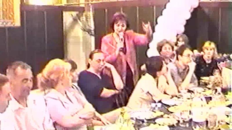 Галина Кудряшова-день рождения 2003