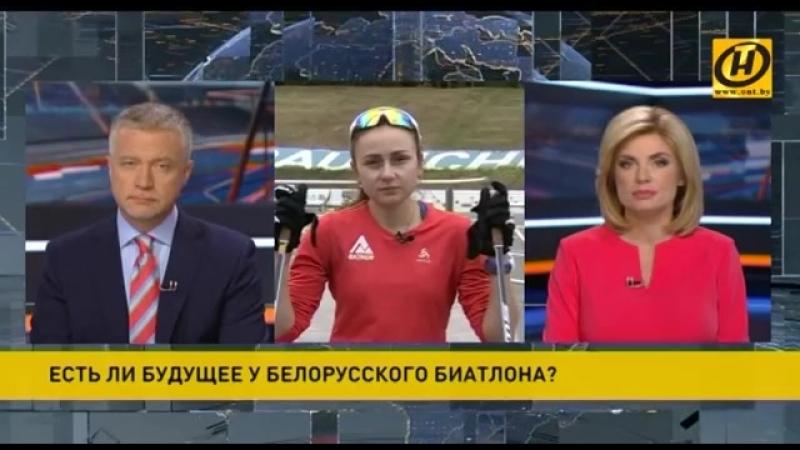 Комментарий Ирины Кривко об уходе Дарьи Домрачевой из большого спорта (июнь 2018)