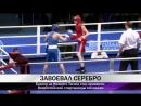 Боксер из Нижнего Тагила стал призером Всероссийской спартакиады молодежи МАУ Тагил ТВ