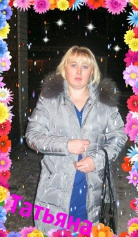 Татьяна Рожкова, 23 ноября 1978, Усть-Цильма, id95319591