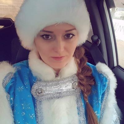 Юлия Бундан