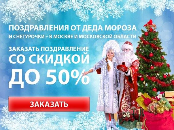 Поздравления дед мороза на татарском языке