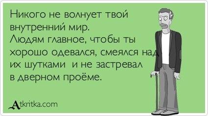 http://cs405922.userapi.com/v405922232/1930/gGDxqRlRV_g.jpg