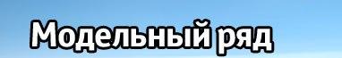 toyota.aspec-auto.ru/