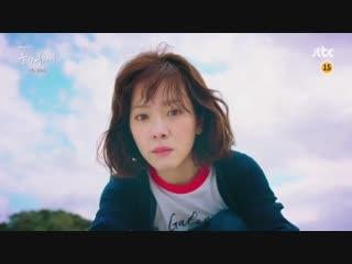 Хан Чжи Мин в дораме