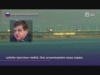 Провокации в черноморской акватории