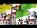 Ami Vegan Dog and Cat Food