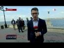 Норвежские общественники признали законность референдума в Крыму