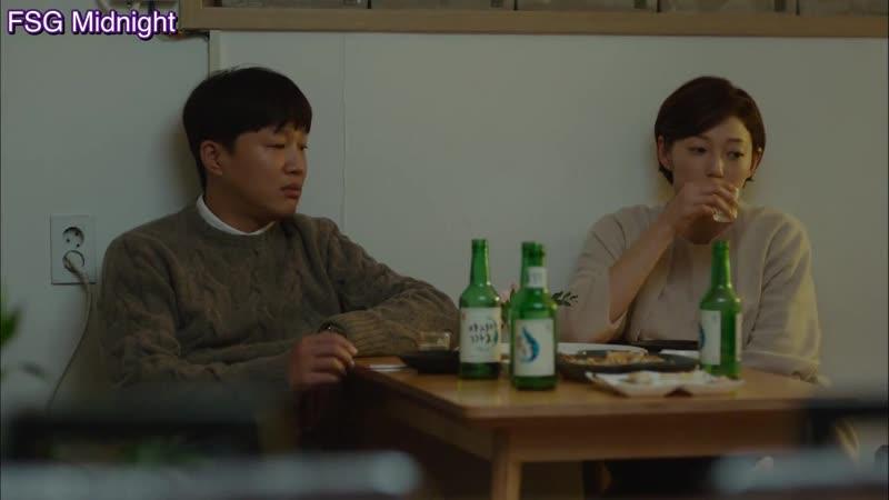 [FSG Midnight] Великолепный развод - 22 серия