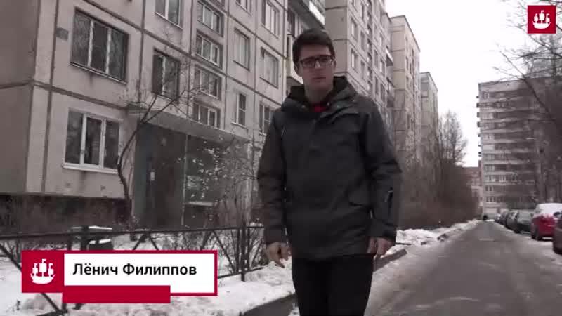 СПб отдел происшествий за 10.12.2018