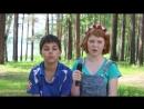 Олимпиада (2 смена) ДОЛ Лесная сказка ШК КАДР