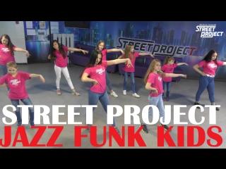 Jazz funk kids   nicki minaj - trini dem girl   street project   школа танцев волжский