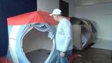 Пол универсальный Митек для зимних палаток КУБ