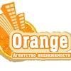 АН Orange Служба спасения в мире недвижимости