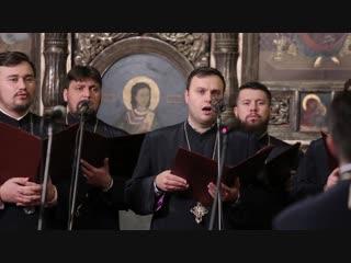 Corala Armonia - Colindul Sfantului Andrei