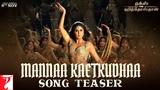 Tamil: Mannaa Kaetkudhaa Song Teaser | Thugs Of Hindostan | Aamir, Katrina, Fatima | Ajay-Atul