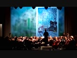 Великий Новгород выступление Томского симфонического