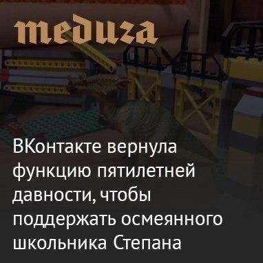 vk.com/wall-76477496_37075