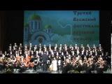 Requiem для солистов, смешанного хора и оркестра ре минор. В.А.Моцарт