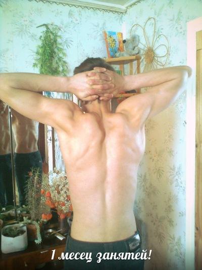 Святослав Блинков, 29 мая 1994, Городок, id71198807
