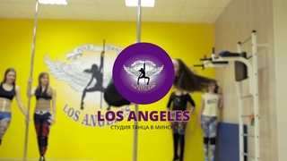 Тренировки по Exotic pole dance