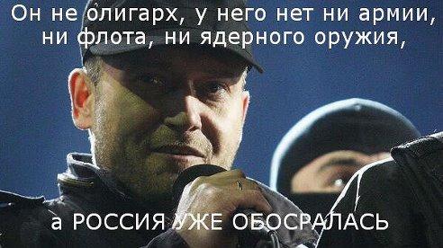 """В парламенте установили флаг украинских ВМС: """"Мы благодарны офицерам и солдатам, которые верны присяге"""" - Цензор.НЕТ 7224"""